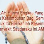 7 Doa Untuk Orang Sakit Secara Islami